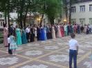 Выпускной вечер - 2016