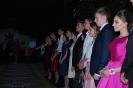 Выпускной вечер - 2017
