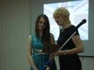 Вручение аттестатов 9 класс 2012 г.