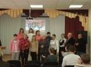 Краевой конкурс 12-16 ноября 2012 г.