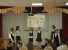 Приветствие в стихах от учащихся школы