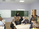 Выступление учителя математики Свенцицкой Г.М.