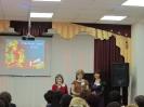 Отборочный тур краевого этапа Всероссийского конкурса «Учитель года – 2013»
