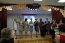 Выпускной вечер - 2013 г.