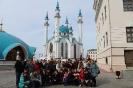 Казань-2014