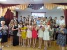 Вручение аттестатов 9 класс - 2014