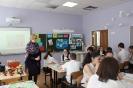 Учитель года - 2015